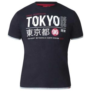 DARNELL-D555 Tokyo Print T-Shirt With Layering Detail